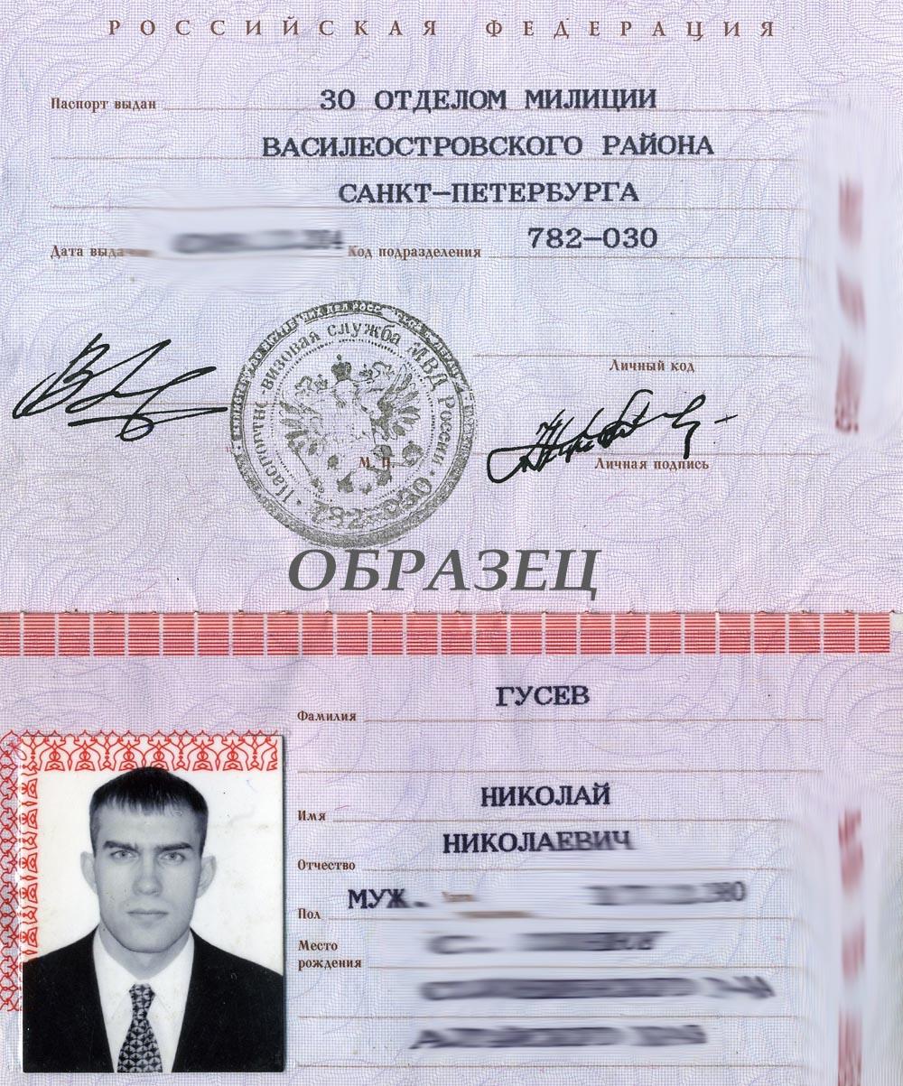 gusev-2