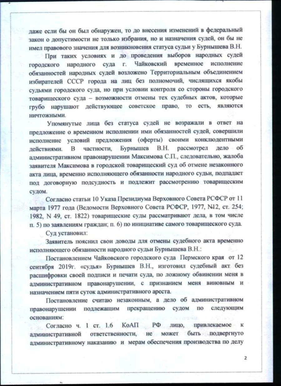 лист дела2