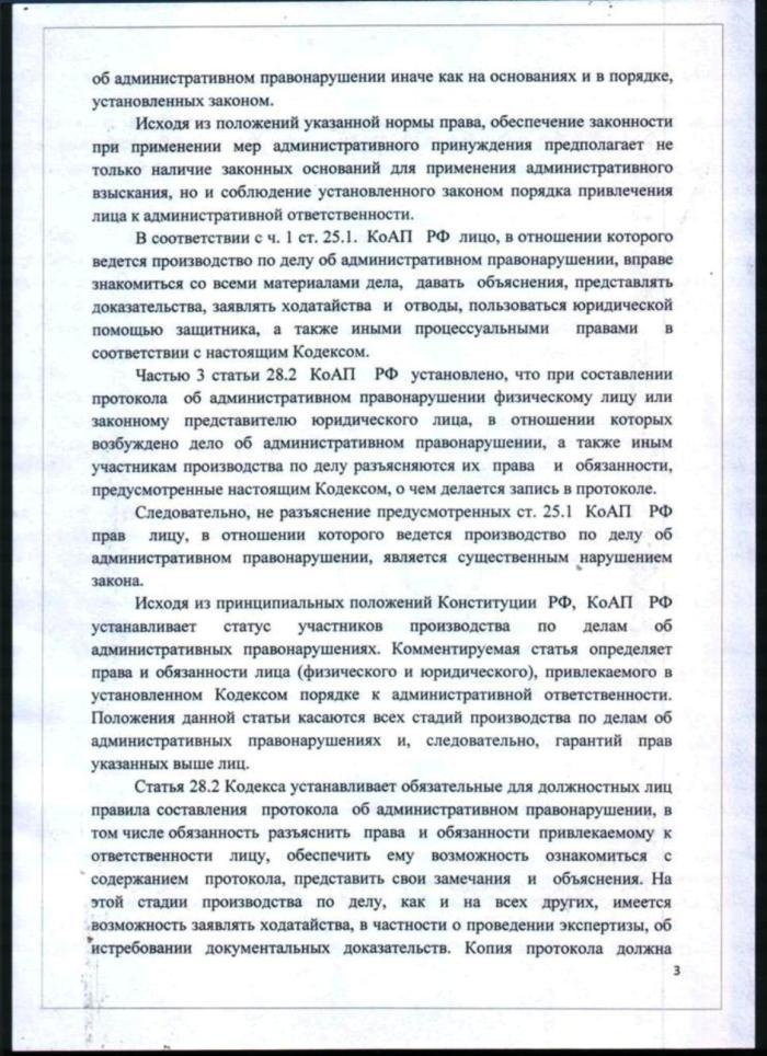 лист дела3