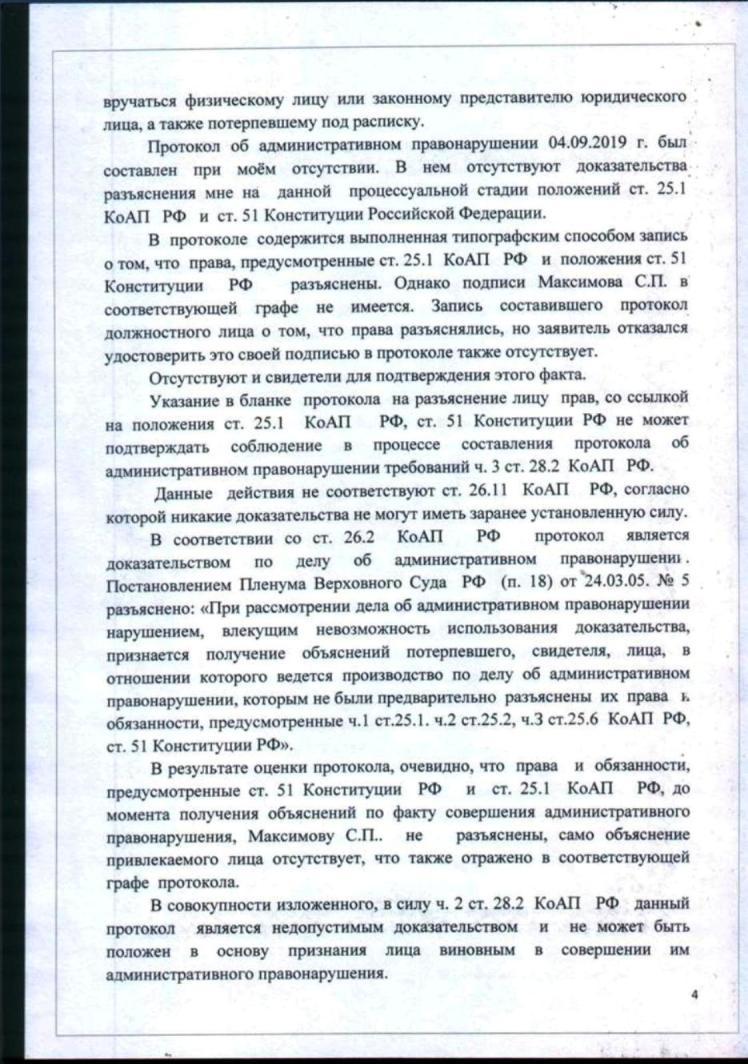 лист дела4