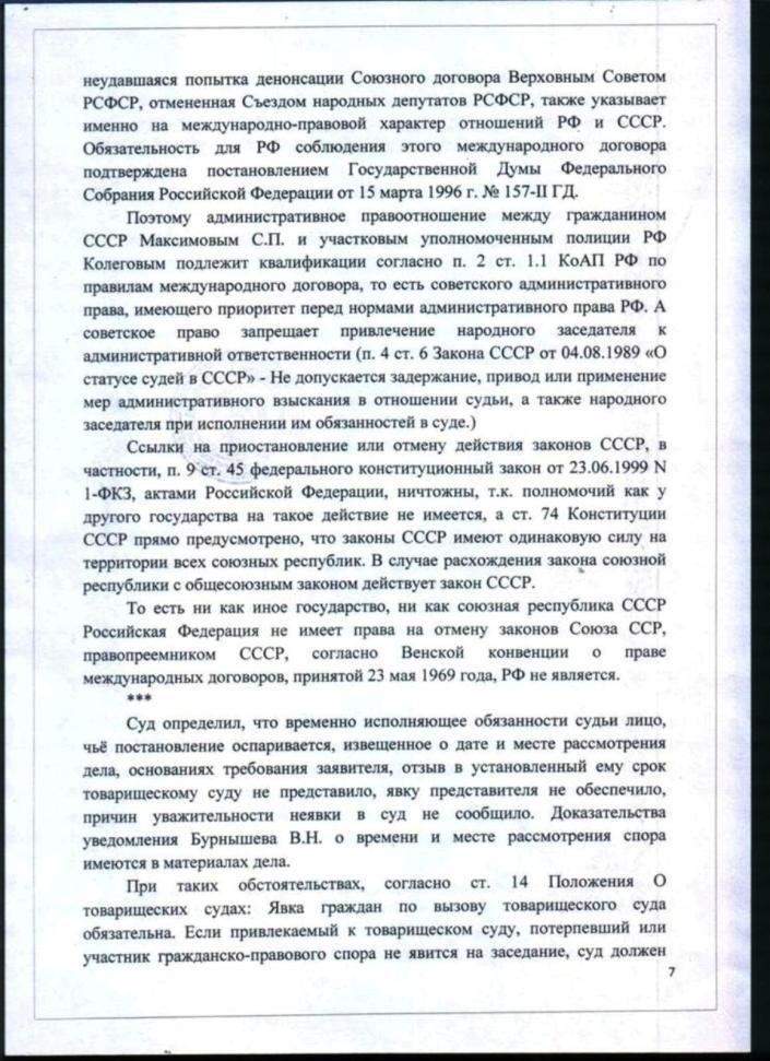 лист дела7